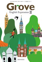 高校英語教科書「Grove English Expression」